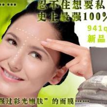 供应美白效果好护肤品941qudou中药果酸批发