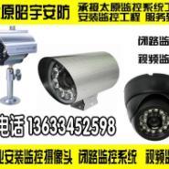 承揽太原市及周边工厂闭路监控系统图片