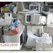 天津顺心回收单位旧电脑-笔记本电脑-上网本-显示器主机回收