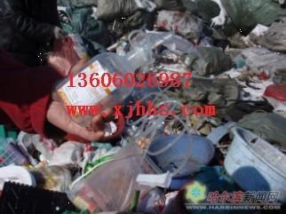 供应厦门物资回收厦门物资回收物资回收厦门物资回收厦门物资回收物资