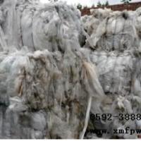 PVC软质造粒回收厦门废塑料