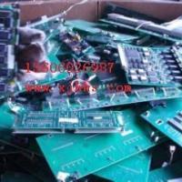 厦门数码产品配件回收电话厦门数