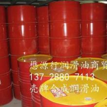 供应OmalaS4460 可耐压齿轮油新名称MALAS2G220
