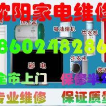 供应沈阳液晶显示器维修全市上门批发