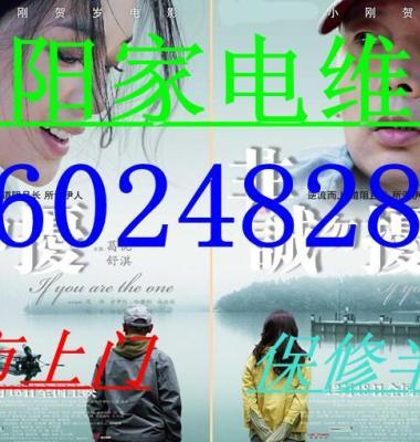 沈阳电视图片/沈阳电视样板图 (1)