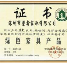 香港家具香港家私香港办公家具香港办公家具厂家香港办公家具公司