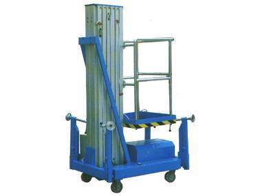 山东济南铝合金式液压升降机价格 - 中国供应商