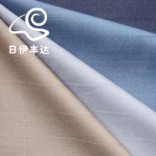 供应混纺羊绒面料布料
