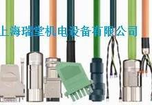 供应igus数据电缆