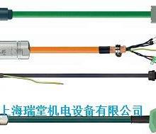供应igus控制电缆