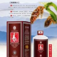贵州怀庄集团公司易酒年酒图片