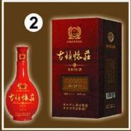 怀庄酒业系列古镇怀庄酒图片