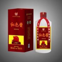 供应贵州怀庄集团红色酱酒四星陈酿酒