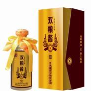 怀庄酒业集团公司双粮酱酒20年图片