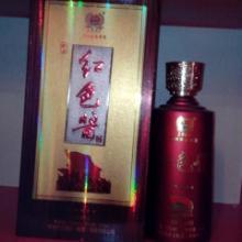 供应贵州怀庄酒业红色酱酒五星图片