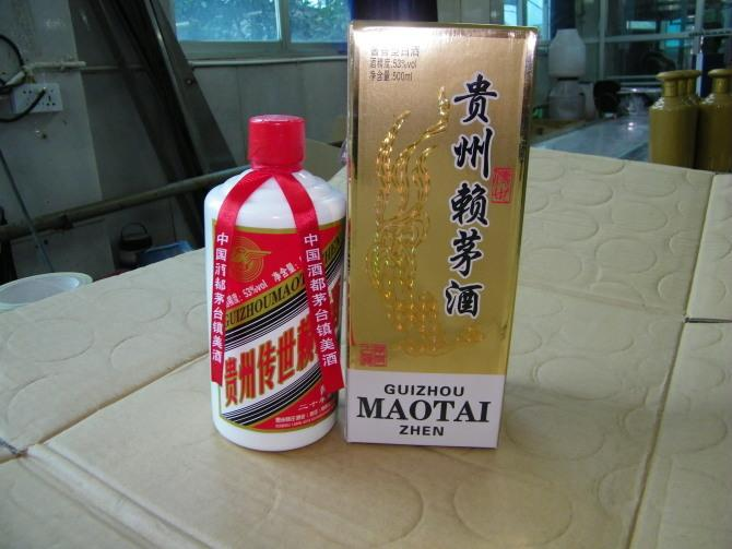 供应贵州赖茅酒