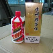 贵州赖茅酒图片