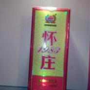 贵州怀庄酒业怀1983庄三十年陈酿酒图片