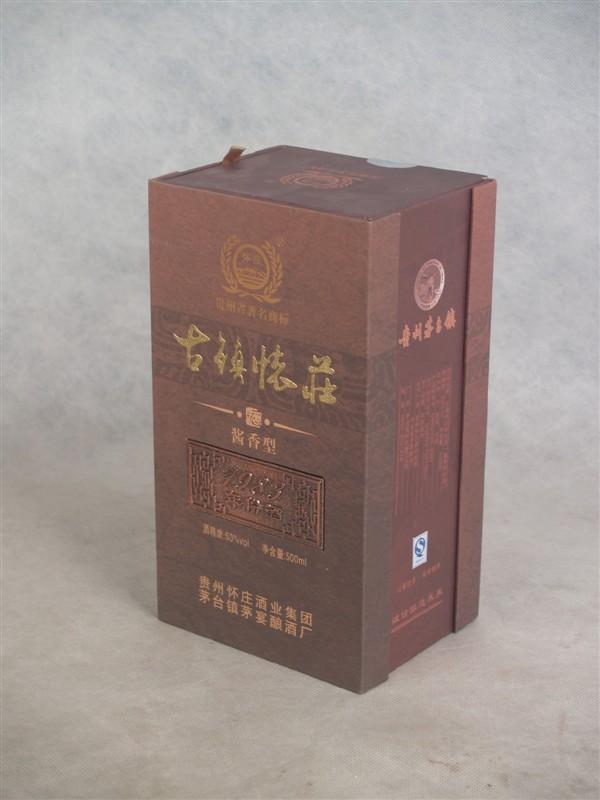 供应1983年古镇怀庄