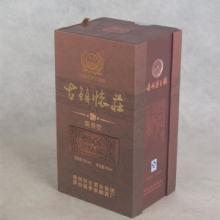 供应怀庄酒业1983年份酒盒酒批发