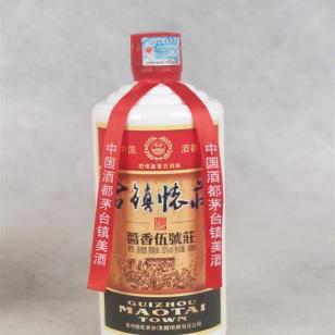 贵州怀庄老五号庄瓶子酒图片