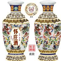 供应怀庄景德镇青花瓷瓶收藏酒
