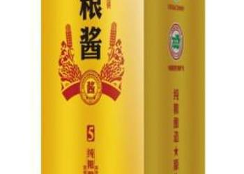 怀庄集团热卖双粮酱6年酒图片