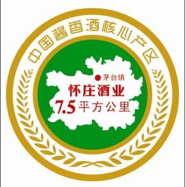 20年陈酿图片/20年陈酿样板图 (3)