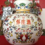 怀庄景德镇青花瓷瓶装酒图片