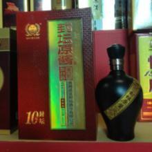 供应封坛系列原浆年份酒10年陈,老怀庄,最美怀庄,茅合产品图片