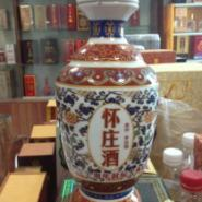怀庄酒业集团三十周年纪念酒图片