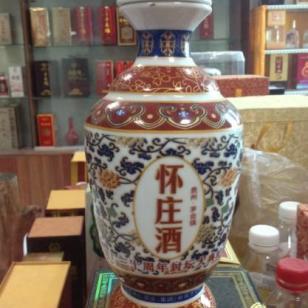 贵州怀庄景德镇青花瓷瓶装酒一斤装图片