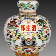 供应怀庄收藏酒系列景德镇瓷瓶八斤装批发