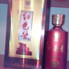 供应贵州怀庄酒业集团红色酱酒五星丨红色酱酒五星丨白酒厂家联系方式批发