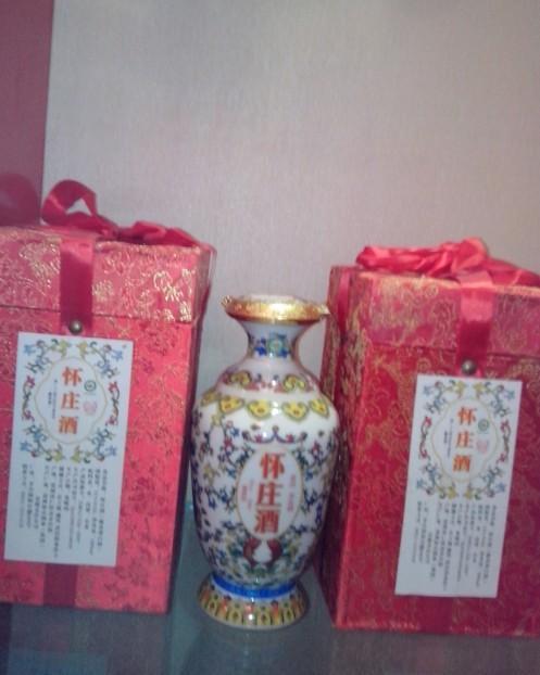 供应怀庄收藏酒系列青花瓷瓶一斤装酒
