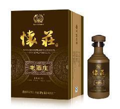 怀庄老酒庄佳酒图片