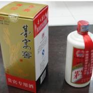 贵州茅酒精品茅宴窖图片
