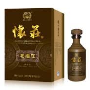 贵州怀庄酒业热销老酒庄陈酿酒图片