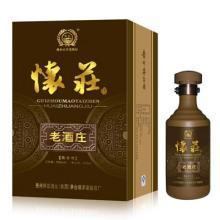 供应茅台镇怀庄集团老酒庄酒