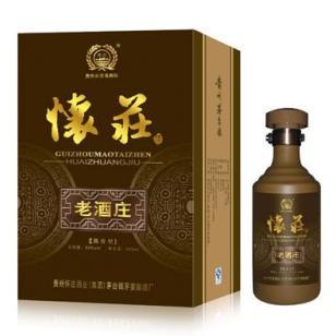 贵州怀庄集团老酒庄酒图片