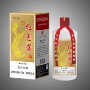 怀庄集团公司红色酱酒贵宾专业图片
