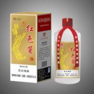 怀庄系列红色酱贵宾专用接待酒图片