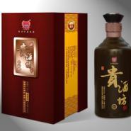 贵州贵酒坊酒20年图片