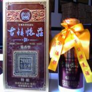 供应贵州怀庄酒业2003年份酒