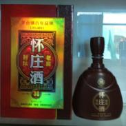 怀庄系列怀庄封坛20年美酒图片