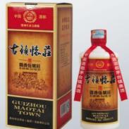 茅台镇怀庄酒业系列古镇怀庄五号庄图片