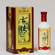 供应贵州怀庄酱香型500m古传l酒