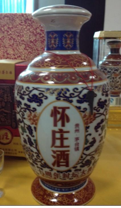 供应酒都怀庄集团收藏酒系列青花瓷瓶酒