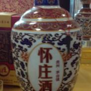 怀庄收藏酒景德镇青花瓷五斤酒图片