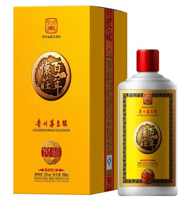 供应贵州怀庄酒系列百年怀庄酒